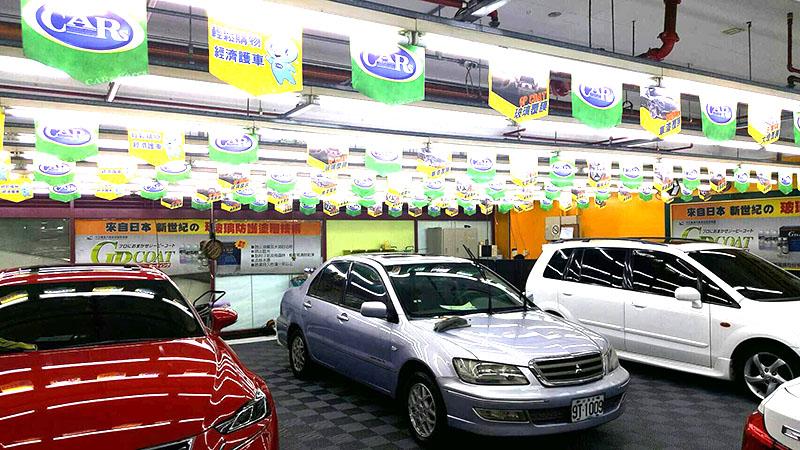 汽车美容店led照明工程