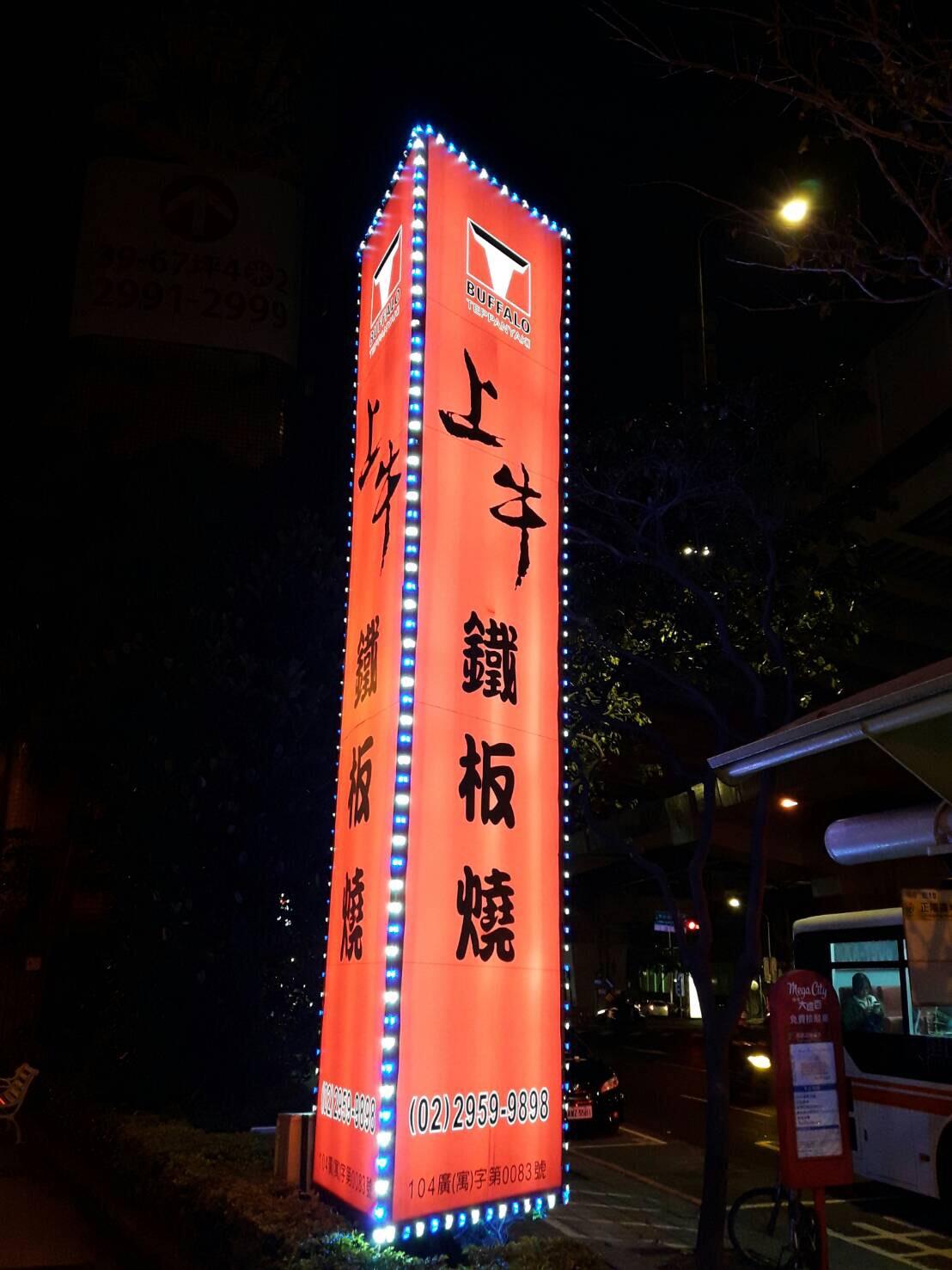 戶外LED廣告工程