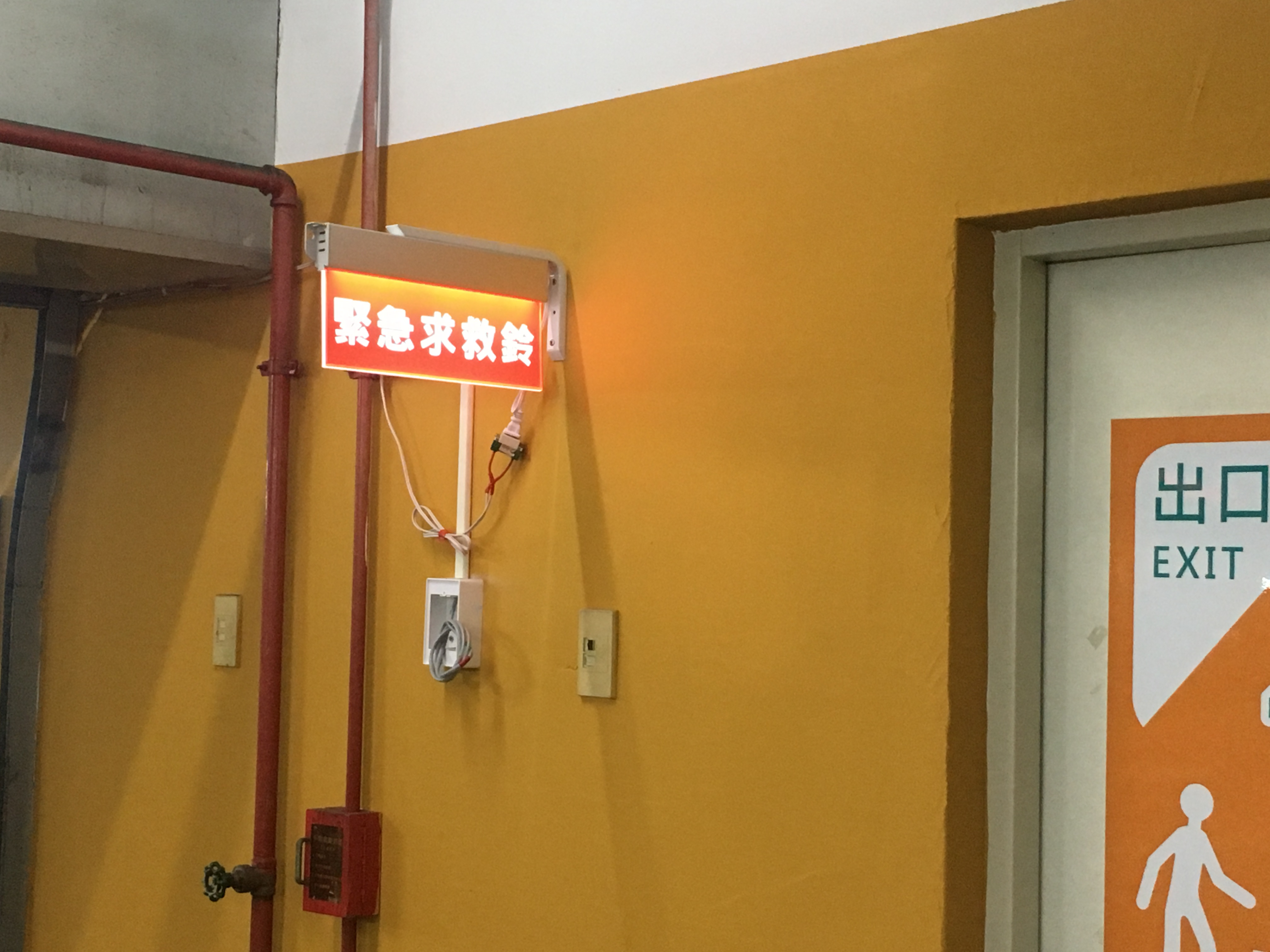客製化LED面版燈