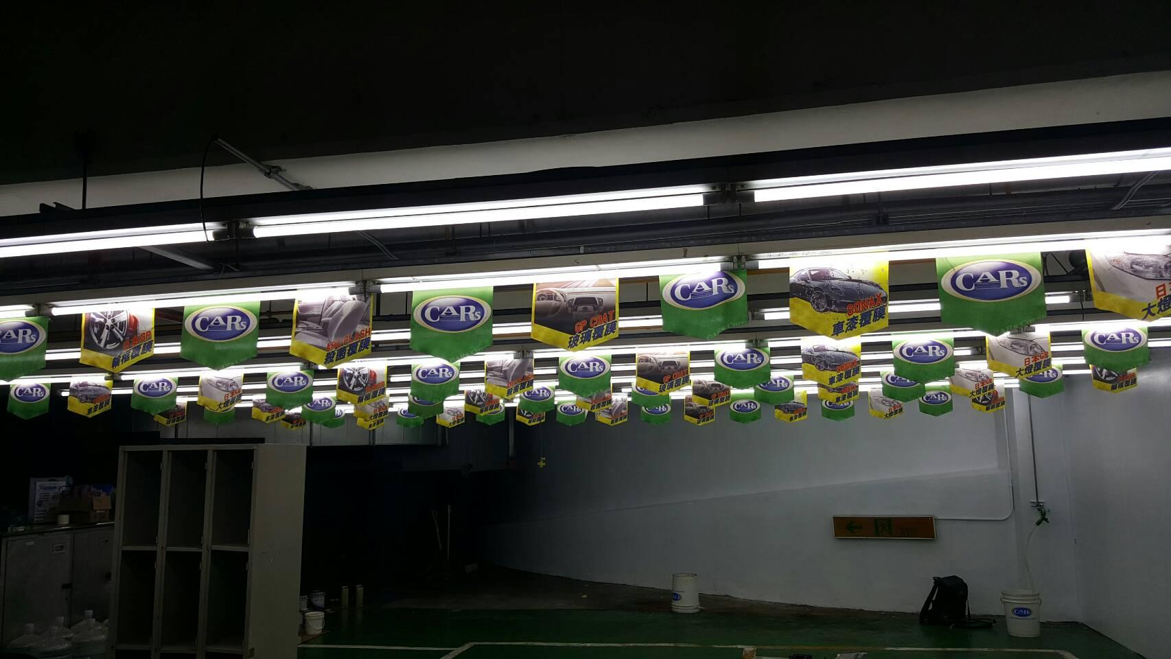 汽車美容店LED燈
