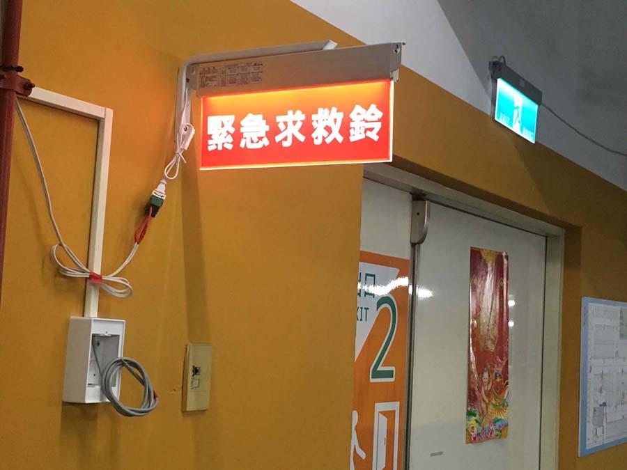 停車場客製化LED面版燈