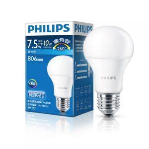 7.5W 飛利浦LED燈泡