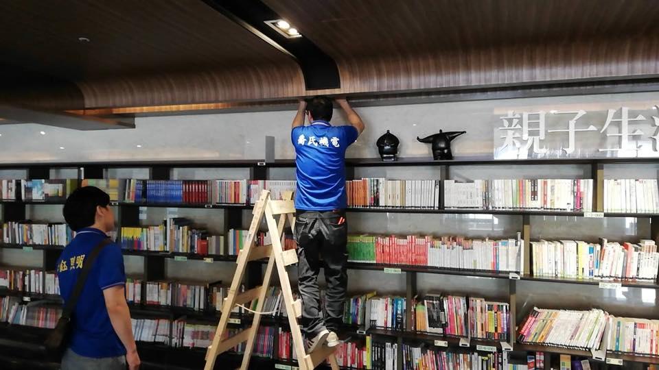 新竹社區更換LED燈