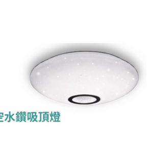 LED調光調色吸頂燈